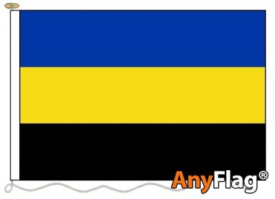 - GELDERLAND ANYFLAG RANGE - VARIOUS SIZES